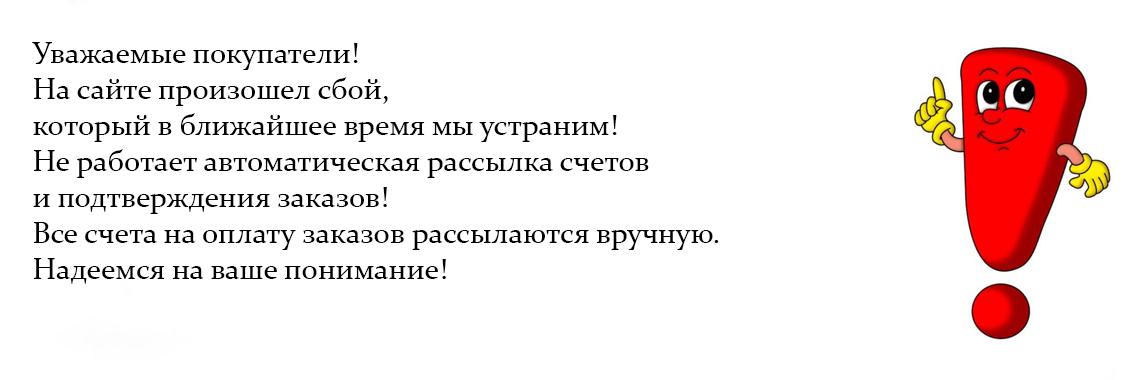 atention