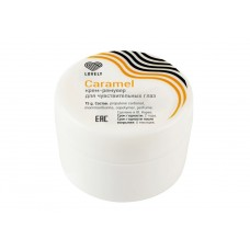 Lovely кремовый ремувер Caramel 15 гр.